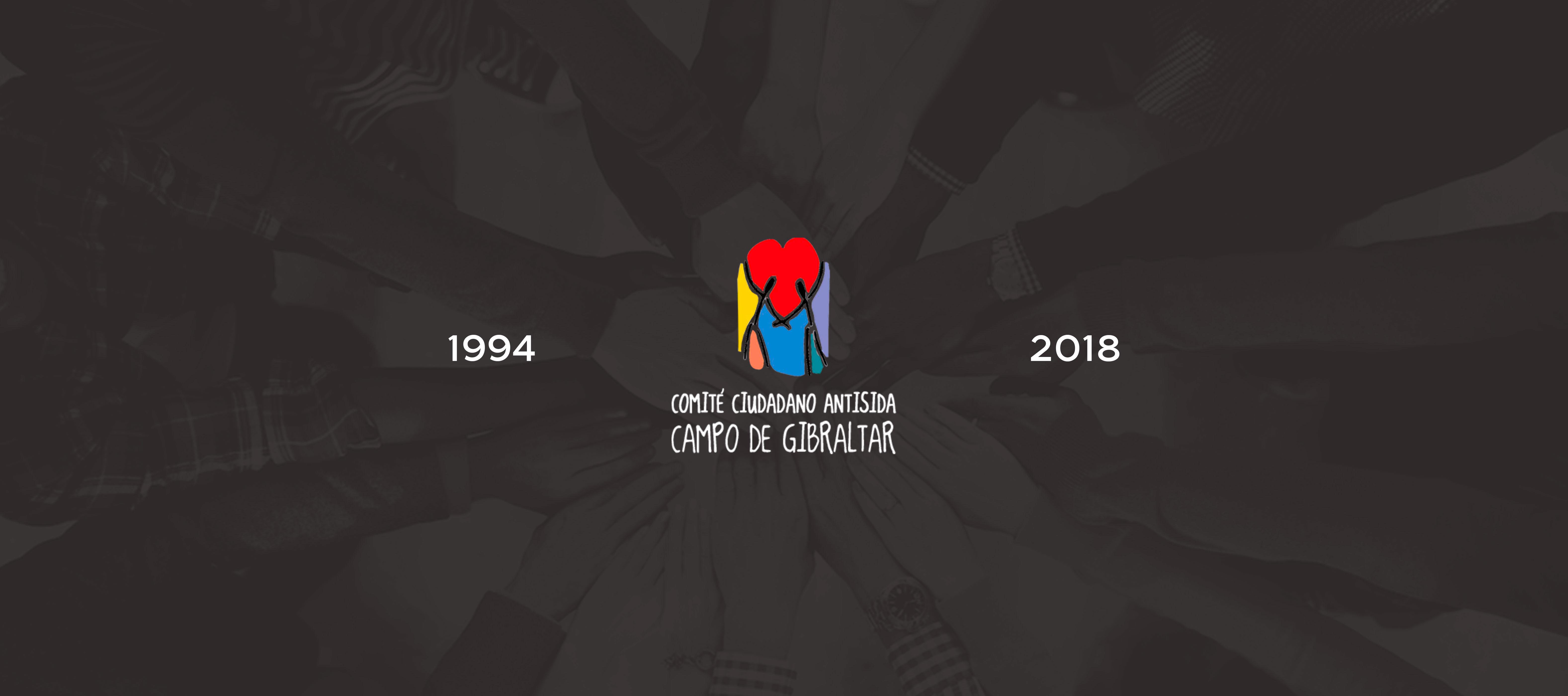 logo-comité-antiguo